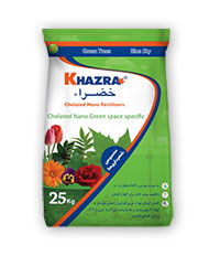 Khazra Nano Chelated Fertilizer Greenspace Specific
