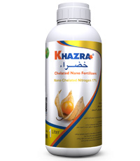 Khazra Nano Chelated Nitrogen Fertilizer