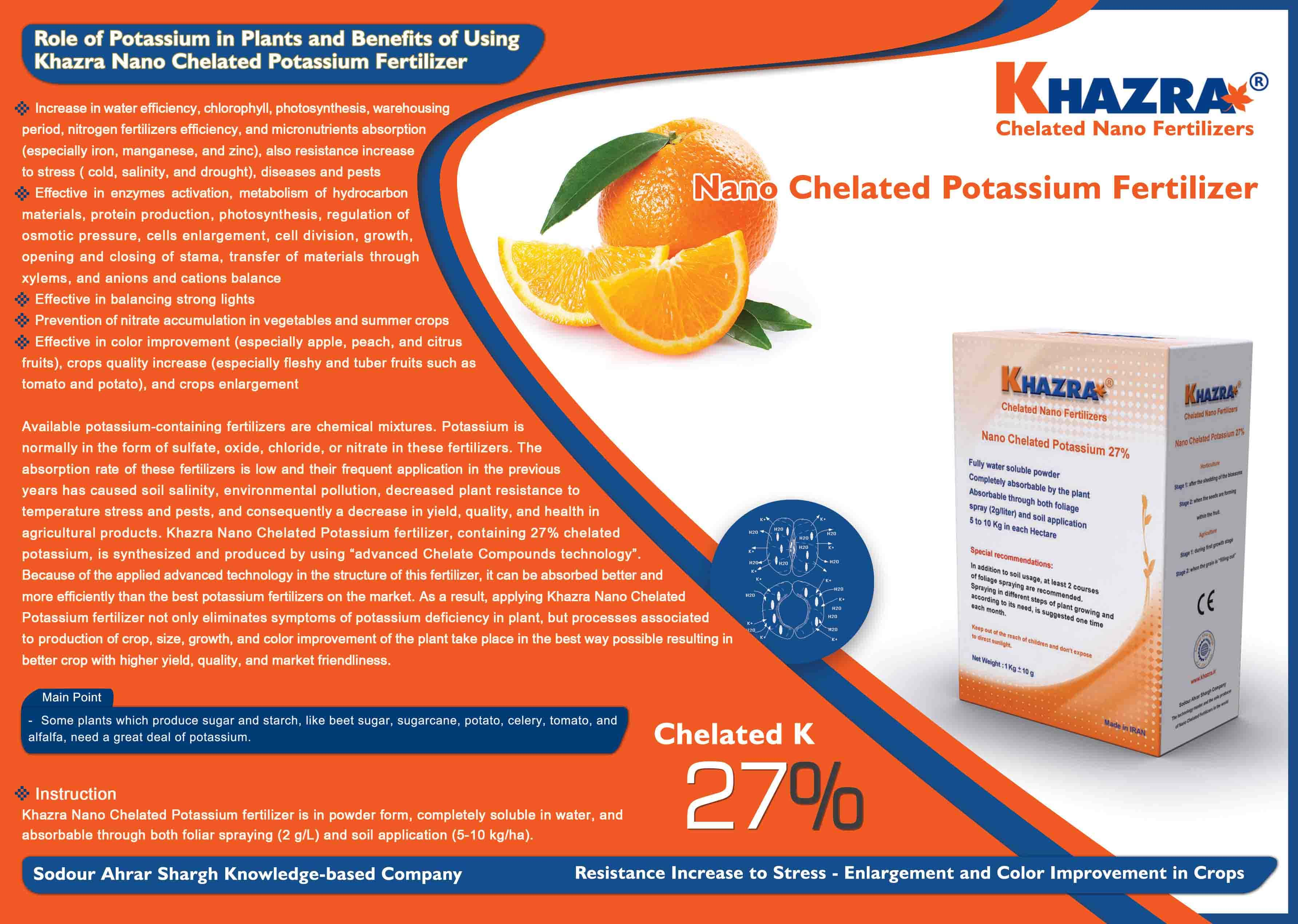 Nano Chelated Potassium (Powder) - Agri Fertilizer