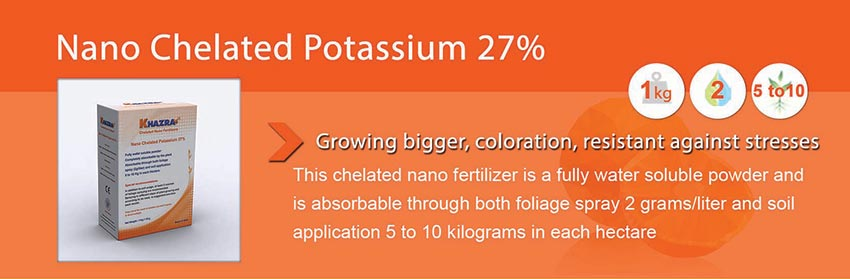 Khazra Nano Chelated Potassium Fertilizer
